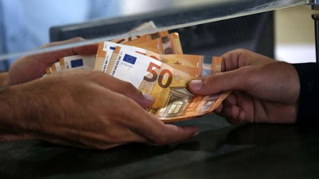 Ξεκινούν οι πληρωμές από σήμερα για τις συντάξεις Ιανουαρίου