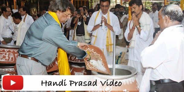 Aniruddha Sai handi Prasad