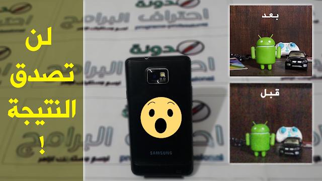 محمد توفيق مؤسس احتراف البرامج - Mohammed Tawfiq Founder of Ehtraf Al Bramj