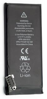 Extra Battery