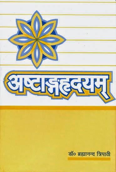 ashtanga hridaya pdf download