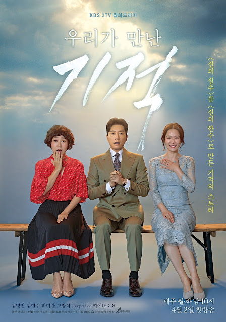 Drama Korea The Miracle We Met Subtitle Indonesia