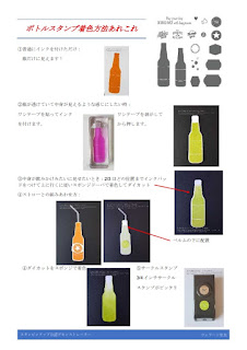 Coloring Tips for Bottle Stamp Bubble Over Satomi Wellard-Independent Stampin'Up! Demonstrator in Japan and Australia, #su, #stampinup, #cardmaking, #papercrafting, #rubberstamping, #stampinuponlineorder, #craftonlinestore, #papercrafting, #handmadegreetingcard, #greetingcards  #2018occasionscatalog, #bubbleover  #スタンピン #スタンピンアップ #スタンピンアップ公認デモンストレーター #ウェラード里美 #手作りカード #スタンプ #カードメーキング #ペーパークラフト #スクラップブッキング #ハンドメイド #オンラインクラス #スタンピンアップオンラインオーダー #スタンピンアップオンラインショップ #動画 #フェイスブックライブワークショップ#セラブレーション #バブルオーバー