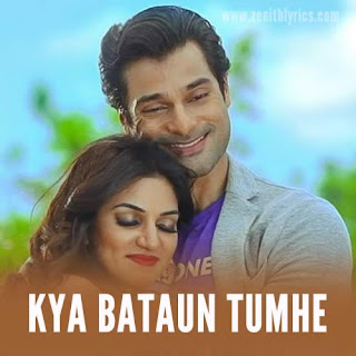 Kya Bataun Tumhe Lyrics - Agam Kumar Nigam