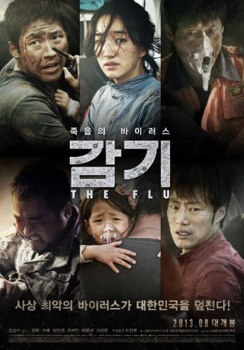 the-flu-korean-movie