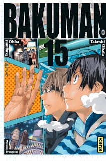 Bakuman tome 15 : encouragements et sentiments