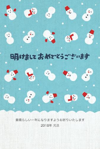 雪だるまの手ぬぐいデザイン年賀状