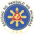 President Aquino declares October 2012 as 'Mechanical Engineering Month'
