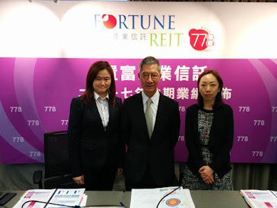 置富產業信託(0778) 行政總裁趙宇、主席徐勝來、投資及投資者關係總監孔元真