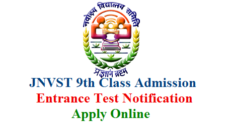 It is the time to submit Online Application Form for JNVST 2019 to appear for Navodaya 9th class entrance exam. Navodaya Vidyalaya Samithi adopted Online Application system for JNVST. JNVST 9th Class Admission Entrance Test Notification Jawahar Navodaya Vidyalaya Selection Test for 9th Class Submit Online Application form at official web portal www.navodaya.gov.in Eligibility criteria to appear for JNVST 9th Class Navoaya Entrance Exam Important dates for Uploading of Application details Downloading of Hall Tickets Exam Dates Results jnvst-9th-class-entrance-exam-notification-submit-online-application-form-navodaya.gov.in-download-hall-tickets-results-selection-list