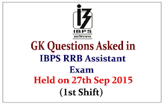 List of GK Questions Asked in IBPS RRB Assistant Exam Held on 27th Sep 2015 (1st Shift)