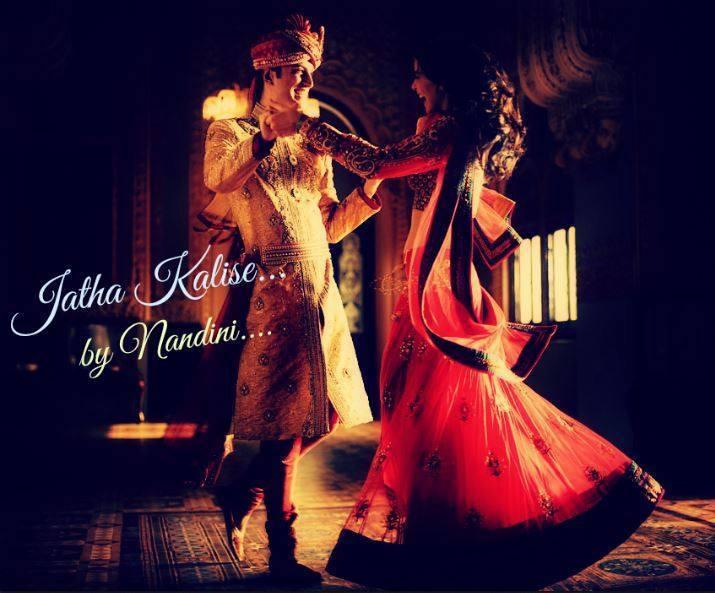 Nandu's Writings: JATHA KALISE