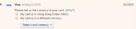 美國Amazon信用卡資料