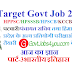 Target Govt Job 2019 पार्ट-3 भारतीय इतिहास