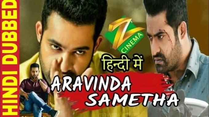 Aravinda Sametha (Hindi Dubbed) Full Movie 720p HD