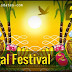 2019 Pongal Festival Date in India, Year 2019 Indian Calendar