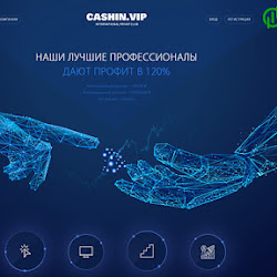 CashIn: обзор и отзывы о cashin.vip (HYIP СКАМ)
