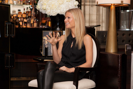 Gwyneth Paltrow, Boss nuit