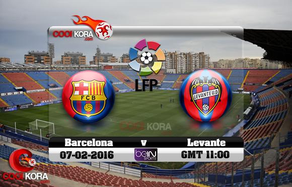مشاهدة مباراة ليفانتي وبرشلونة اليوم 7-2-2016 في الدوري الأسباني
