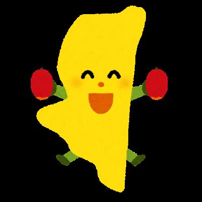 宮崎県のキャラクター