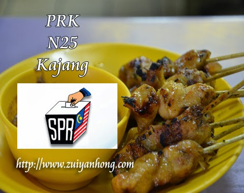 Kajang By-election