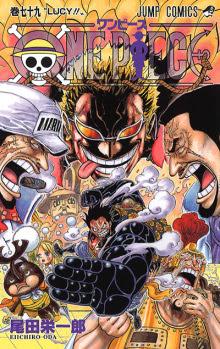 One Piece Manga Tomo 79