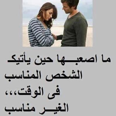 حكم عن الحب الحزين