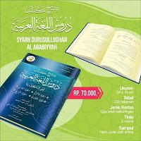 Syarah Kitab Durusul Lughah Jilid 1-4 (Bahasa Arab)