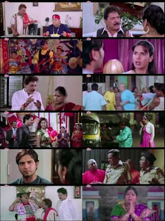 Full Marathi Movie Download