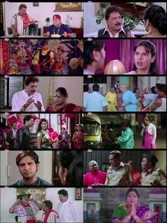 Full Marathi Movie Download