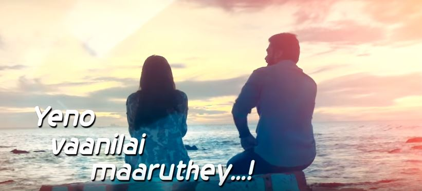 Image result for thalli pogathey song
