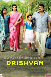 Drishyam best thriller movie - 14
