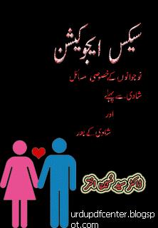 Pdf books on sex education