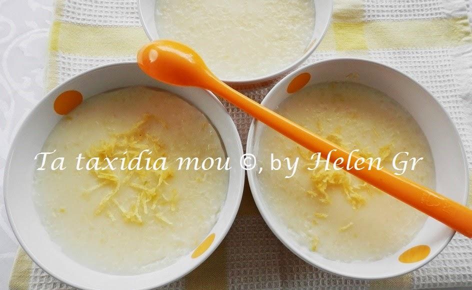 Ρυζόγαλο με Άρωμα Λεμονιού – Lemon Rice Pudding