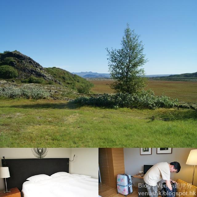冰島住宿及飲食遊記