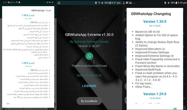 GBWhatsApp Extreme v1.30