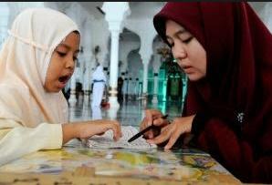 Surat Aktif Guru Bantu Propinsi Baca Tulis Al-Quran (BTQ)
