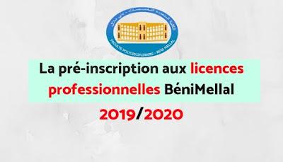 La pré-inscription aux licences professionnelles de béni-Mellal est ouvert