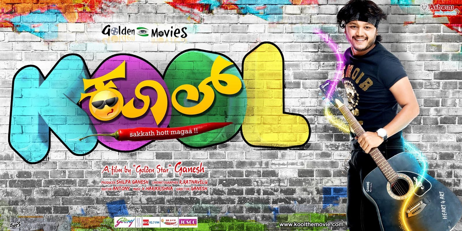 Golden Star Ganesh Kool Movie New Wallpaper