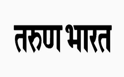 https://www.gpoperators.com/2015/01/tarunbharat.html