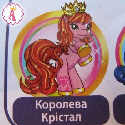 Фигурка лошади Филли Королева Кристалл