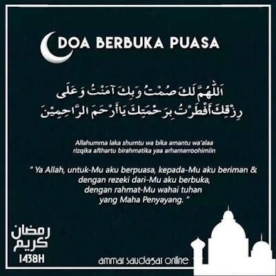 Niat Puasa Ramadan, Doa Berbuka Puasa Dan Niat Solat Terawih, Niat Puasa Ramadan, Doa Berbuka Puasa Dan Niat Solat Terawih, niat puasa ramadan, niat puasa ramadan sebulan, niat puasa, niat puasa sebulan ramadan, doa berbuka puasa, niat solat terawih,