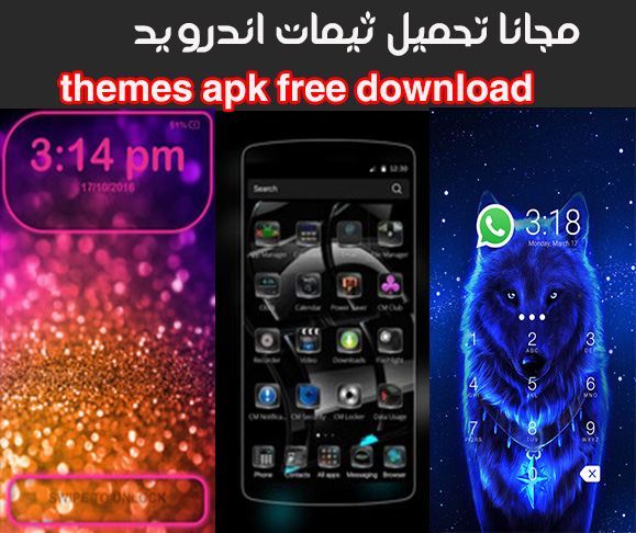 themes apk free download