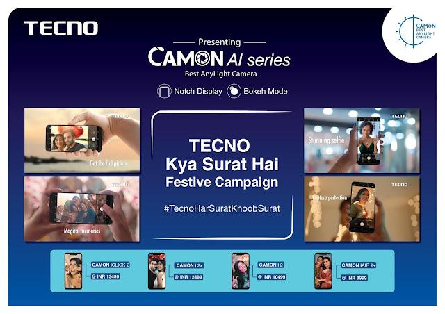 Tecno TV ad campaign