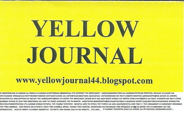 THE OLD YELLOW JOURNAL