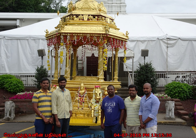 Sri Venkateshwara Temple Pennsylvania
