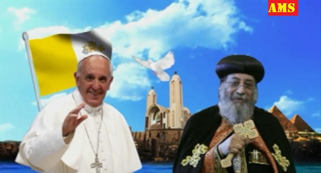 بالصور شاهد نص الاتفاقية التي اثارت جدلا واسعا علي فيس بوك و التي وقعها البابا تواضروس الثاني و البابا فرانسيس