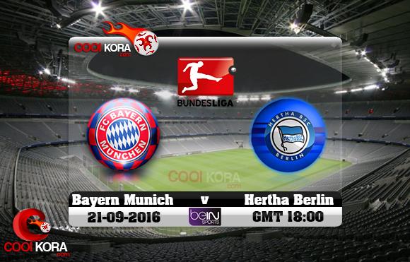 مشاهدة مباراة بايرن ميونخ وهيرتا برلين اليوم 21-9-2016 في الدوري الألماني