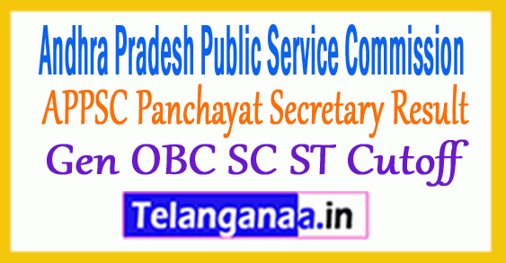APPSC Panchayat Secretary Mains Result