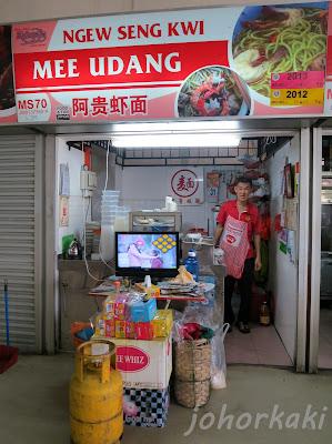 Singapore-Prawn-Mee-Johor-Bahru